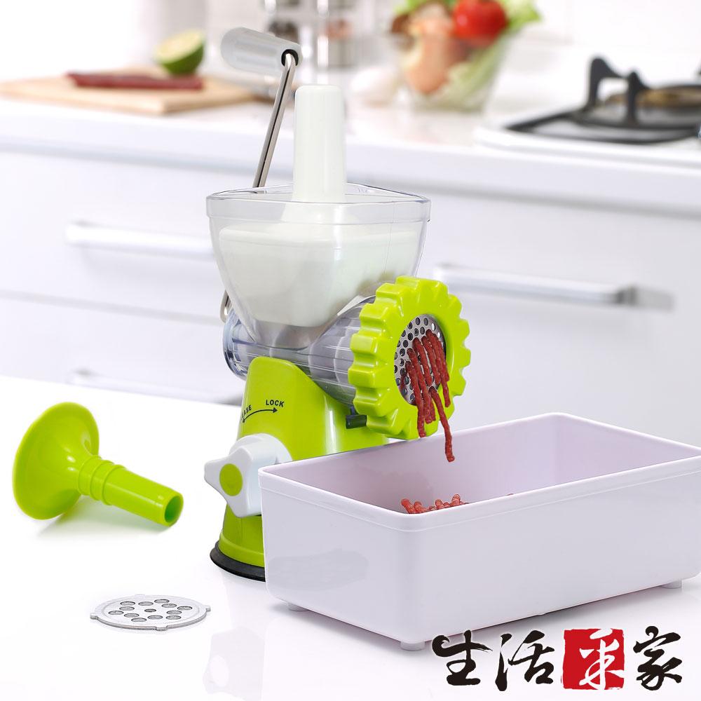 生活采家  KOK系列餐廚多用途絞肉機_綠