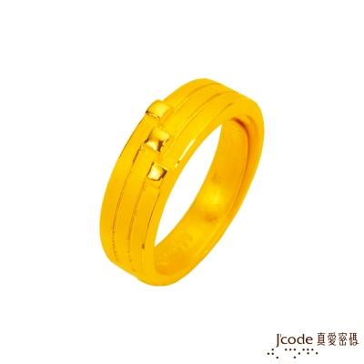 J'code真愛密碼 愛情馬拉松黃金男戒指