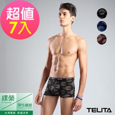 (超值7件組)男內褲 嫘縈英倫風印花平口褲/四角褲  TELITA