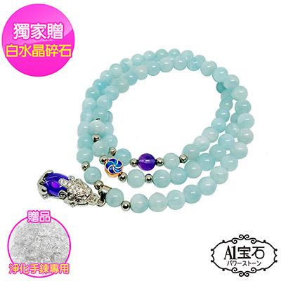 A1寶石  時尚海藍寶-開運紫琉璃水晶貔貅念珠手鍊手環(贈白水晶淨化碎石)