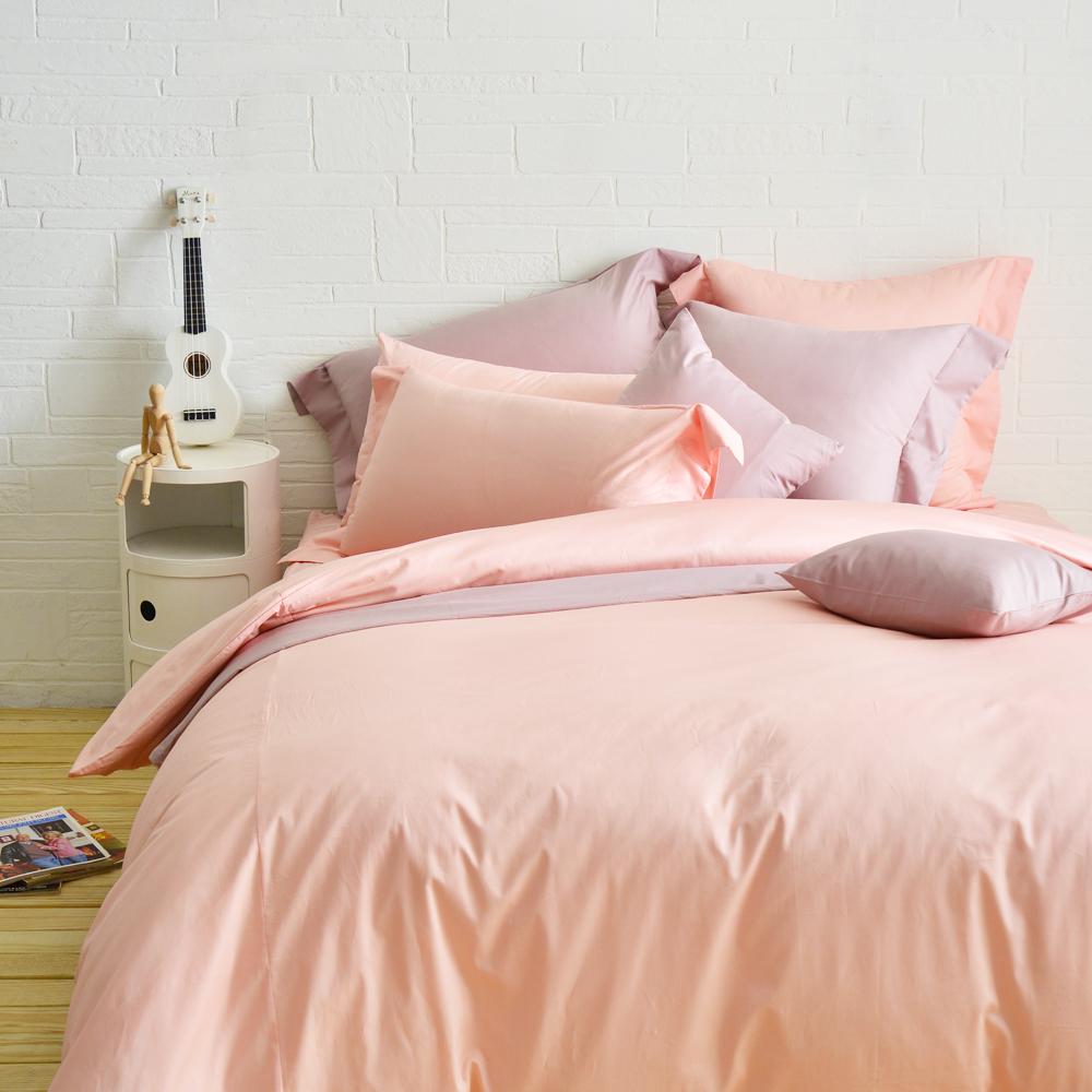 Cozy inn 簡單純色-莓粉 雙人四件組 200織精梳棉薄被套床包組