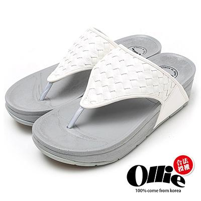 Ollie韓國空運-正韓製編織皮革Q軟厚底夾腳拖鞋-白