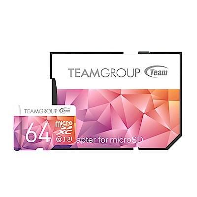 十銓Team MicroSDXC UHS-I U3 64GB 夢幻炫彩記憶卡