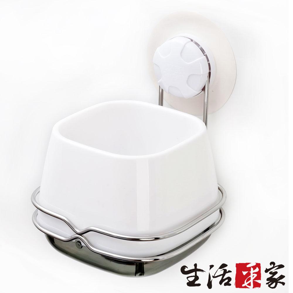 《生活采家》GarBath吸盤系列衛浴創意正方形花盆架
