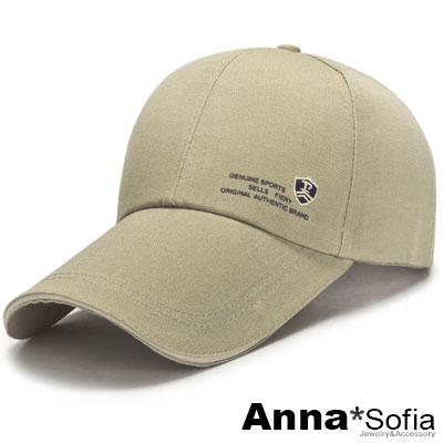 AnnaSofia 加長帽簷盾標 棉質防曬遮陽運動棒球帽(黃杏系)