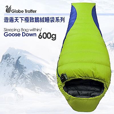 【遊遍天下】MIT台灣製鵝絨保暖防風防潑水睡袋GD600(1.25kg)