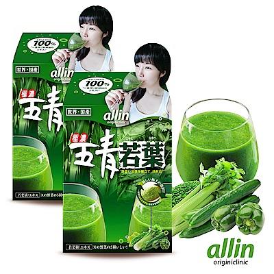 allin 五青若葉 2盒組(11包/盒 x 2盒) @ Y!購物