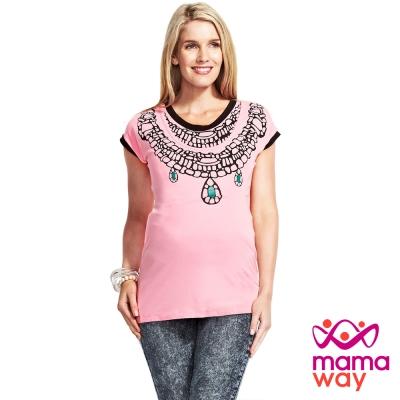 Mamaway 寶石項鍊印花孕哺上衣(共二色)