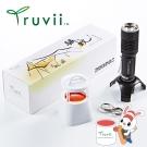 Truvii 驅蚊光罩組(AA電池)