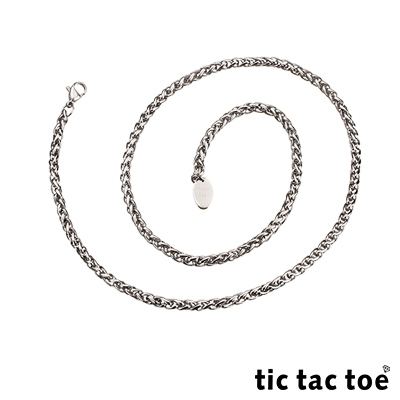 tic tac toe 白鋼造型單鍊-麻花(小)