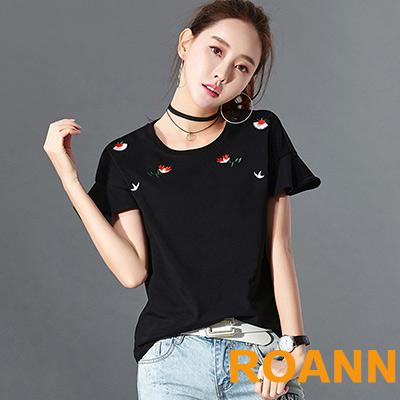 圓領刺繡荷葉短袖T恤 (共三色)-ROANN