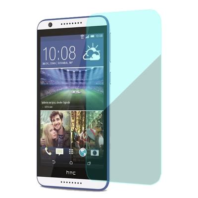 USAY HTC Desire 820 鋼化玻璃保護貼 9H
