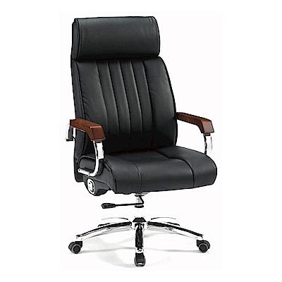 GD綠設家 安比森高背皮革機能辦公椅-65x62x116cm免組