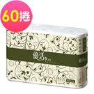 Livi優活小捲筒衛生紙(270節x60捲)/箱