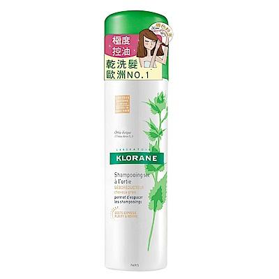 KLORANE蔻蘿蘭 極度控油乾洗髮噴霧150ml