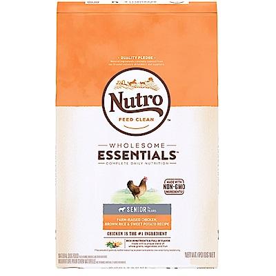 美士 全護營養系列-高齡犬配方 (農場鮮雞+糙米、地瓜)  15 磅
