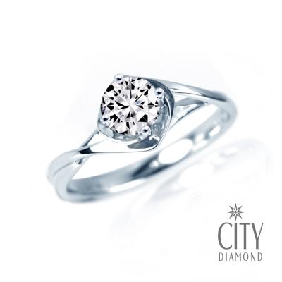 City Diamond引雅『花漾』50分結婚鑽石戒指