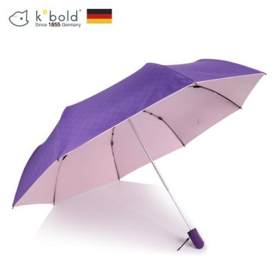德國kobold酷波德 抗UV粉紅女王系列-矽膠蜂巢-按摩手把-遮陽防曬三折傘-貴氣紫