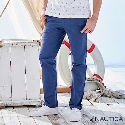 Nautica經典合身休閒長褲 -波斯藍