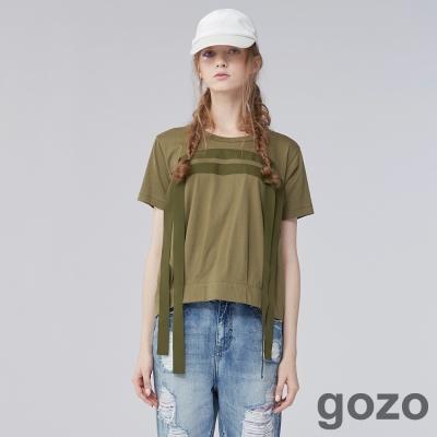 gozo 自由藝術家飄逸緞帶上衣 (二色)