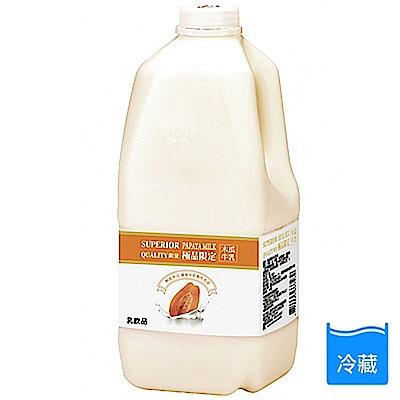 極品限定木瓜牛乳1857ml