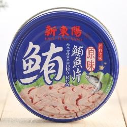 鮪魚片(150g)