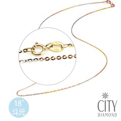 City Diamond引雅 18吋義大利14K三色斗元項鍊-玫瑰金.白K.黃K