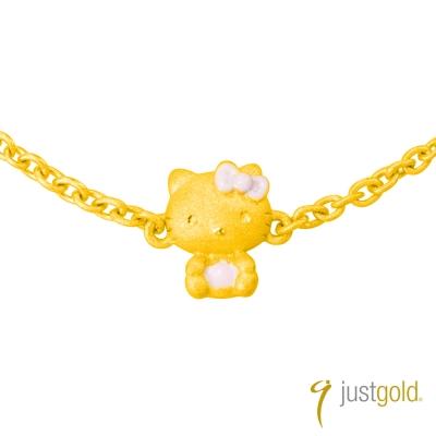 鎮金店Just Gold Kitty粉紅風潮系列(純金) - 粉紅Baby黃金手鍊
