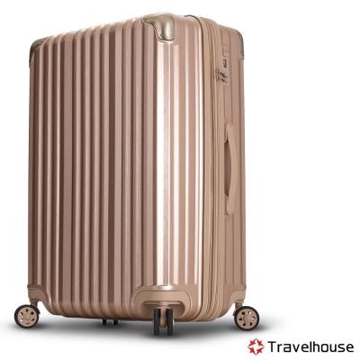Travelhouse 耀目芯光 24吋霧面拉絲紋可加大行李箱(炫亮金)