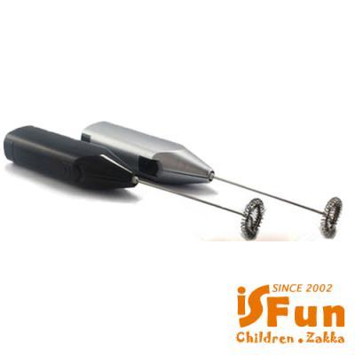 iSFun 料理幫手 迷你電動打蛋攪拌器