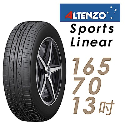 【澳洲曙光】輪胎 SL-1657013吋 79H