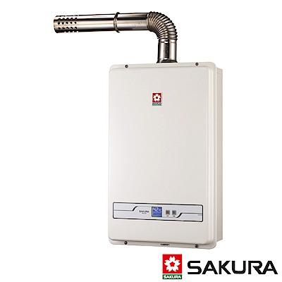 櫻花牌 13L數位恆溫熱水器強制排氣熱水器 SH-1335