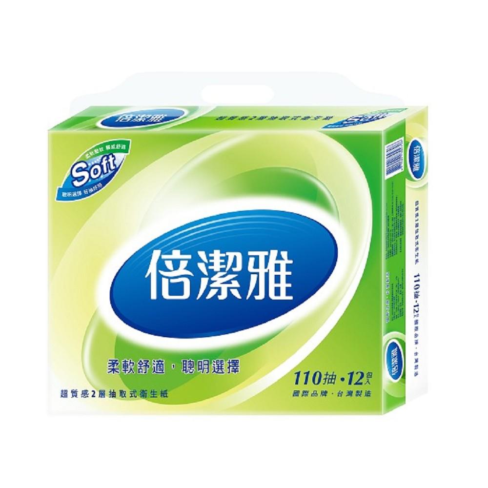 倍潔雅 超質感抽取式衛生紙110抽12包8袋-箱