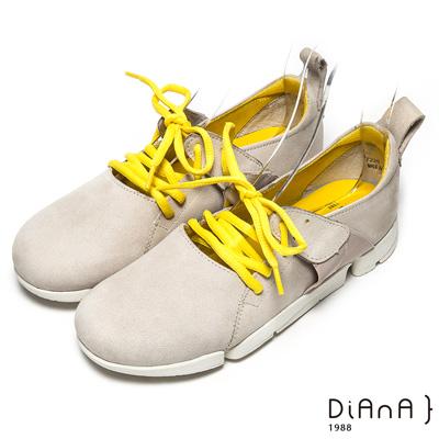 DIANA 輕。愛的--雙色拼接綁帶舒適真皮休閒鞋-米