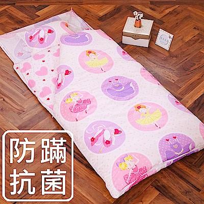 鴻宇HongYew 防蹣抗菌 美國棉100%精梳棉-夢幻公主 舖棉兩用加大型兒童睡袋