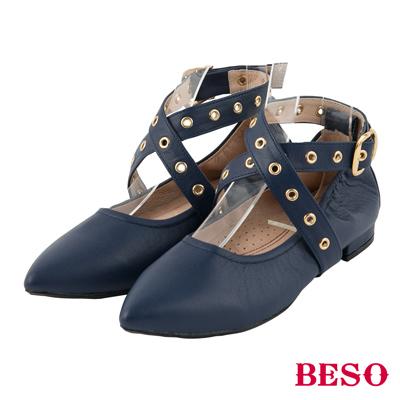 BESO優雅女伶 4ways穿法綁帶鏈條珍珠全真皮平底鞋~藍