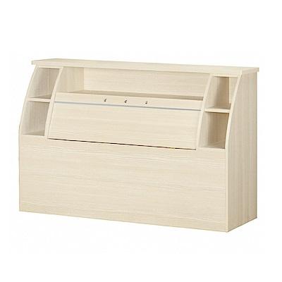 品家居 斯亞3.5尺單人床頭箱(三色可選)-109.5x30x92cm免組