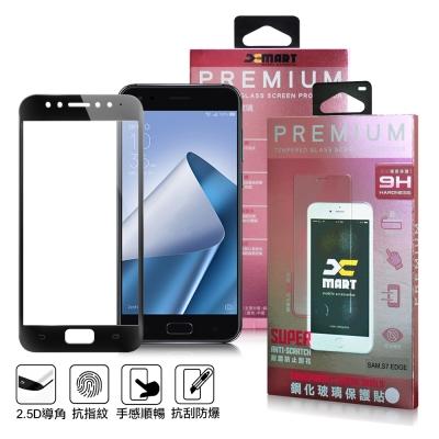 XM ZenFone 4 ZE554KL 5.5吋 超透滿版 2.5D 鋼化玻璃貼-黑色
