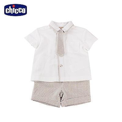 chicco-風帆-短袖前開領帶套裝-灰(12-24個月)