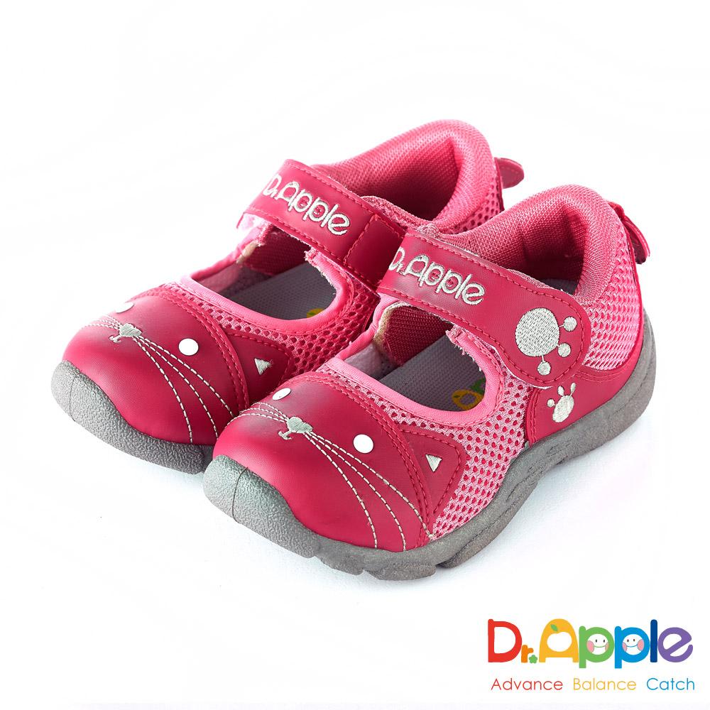 Dr. Apple 機能童鞋 可愛喵咪透氣涼童鞋款  桃