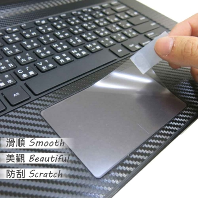 EZstick DELL Inspiron 14 3000 TOUCH PAD 抗刮保護貼