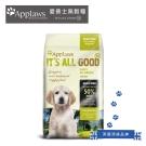 【APPLAWS 愛普士】幼犬-無穀-有機放山雞肉 2kg