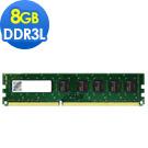 Trandscend 創見 8GB DDR3L 1600 1.35V桌上型記憶體