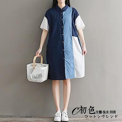 文藝拼接顯瘦連衣裙-藍色(M-2XL可選)    初色