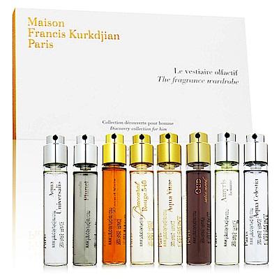 Maison Francis Kurkdjian 男士香氛衣櫥香水禮盒(11mlx8入)