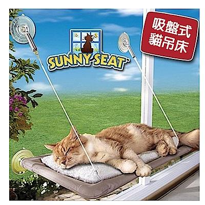 寵愛有家-貓咪吸盤式吊床