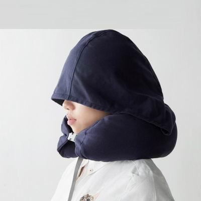 iSFun U型連帽 旅行辦公隨身飛機頸枕 2色可選