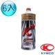 【光陽KYMCO原廠機油】K+全合成機油 (6罐) product thumbnail 1