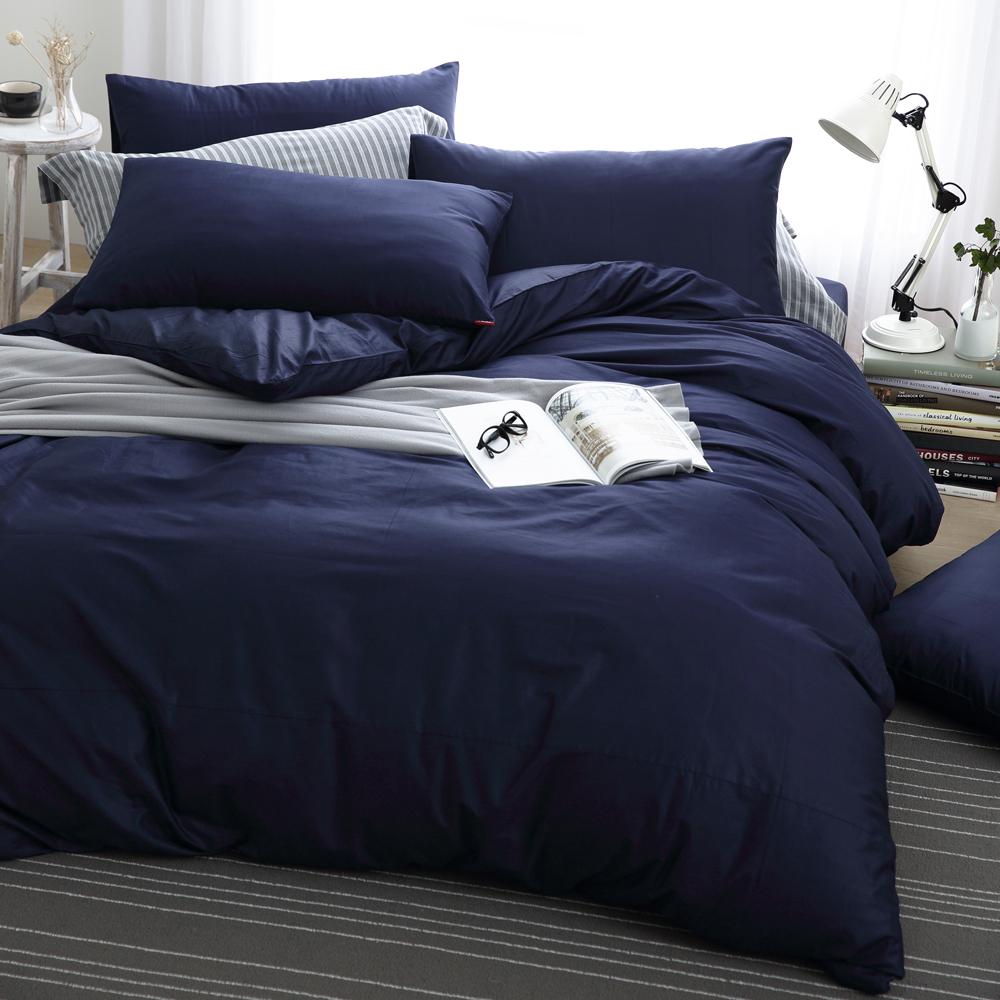 DON極簡生活-深邃藍 雙人200織精梳純棉被套