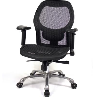 aaronation愛倫國度 透氣尼龍網布鋁合金五爪腳主管椅(i-213NSGA-B)